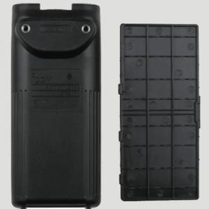 Pack piles pour ICOM IC-A6E